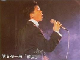 第七屆 (1984) 十大中文金曲 kark