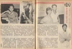 1981 失业生 成本一百万大胆起用新人 陈百强获经理人撑腰不怕失败 期刊需发文