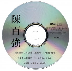 1983 偏偏喜欢你(1992年15周年版、首版) CD 碟面