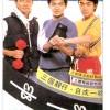 1983.03.31 第804期 香港电视杂志封面 期刊需发文