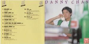1979 First Love CD版本 封套 (1986BM版)