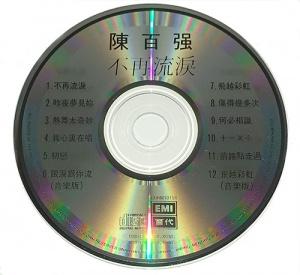 版本 CD碟面 (1986 BM版)