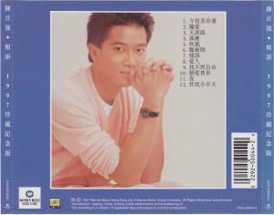 1982-倾诉-1997版CD-封底
