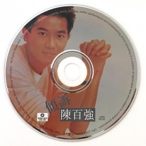 1982傾訴97版CD-碟面