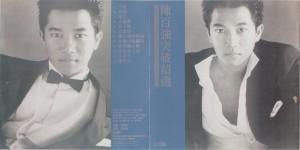 1982突破精選CD-封面