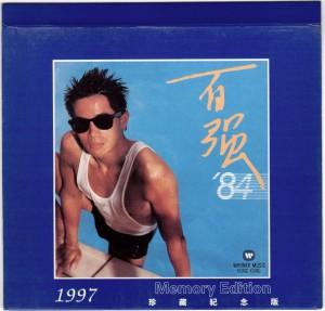 1984百强84-1997珍藏纪念版-封套