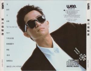 1985陳百強精選CD-封底