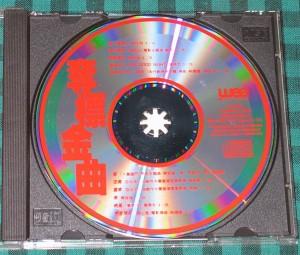 1986 夺标金曲  CD 韩国银圈版