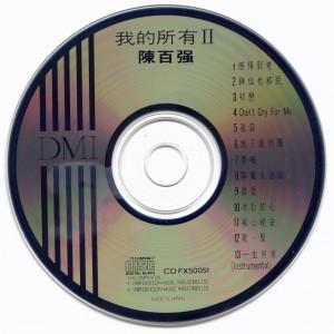 1989-我的所有2-日本TO版CD-碟面