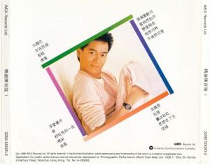 1987-精装陈百强1-Australia版CD-封底