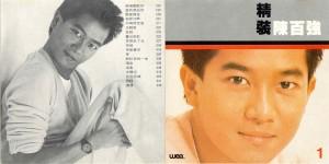 1987-精装陈百强1-Australia版CD-封面