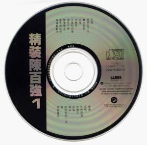 1987-精装陈百强1-Australia版CD-碟面