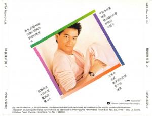 1987-精装陈百强2-Australia版CD-封底