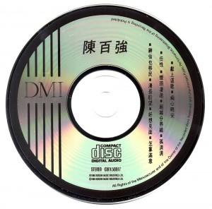 1988-陈百强(烟雨凄迷、神仙也移民)-日本TO版CD-碟面