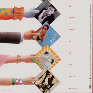 1986-偶像劲歌精选15-黑胶封底