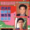 1986-乐坛超级偶像特集1-1024x957
