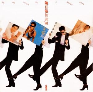 1986-黑胶-陈百强精选86-封面