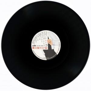 1986-黑胶-陈百强精选86-碟面B