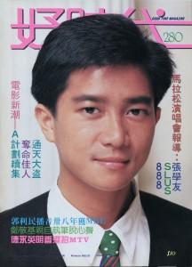 1987-好时代-280期-≡^I^≡yyfixed
