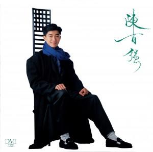 1988神仙也移民-黑胶封面