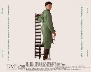 1988-陈百强(烟雨凄迷、神仙也移民)-日本TO版CD-封底