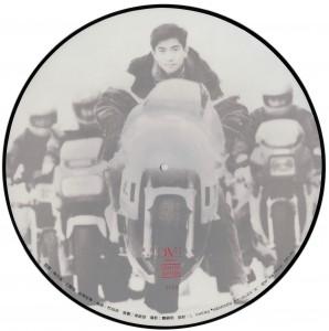 1988-神仙也移民Remix画碟A-s