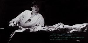 1989 一生何求-黑胶-内页