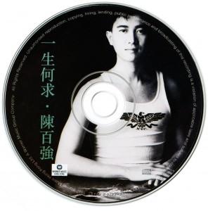1989-一生何求-1997珍藏纪念版-碟面