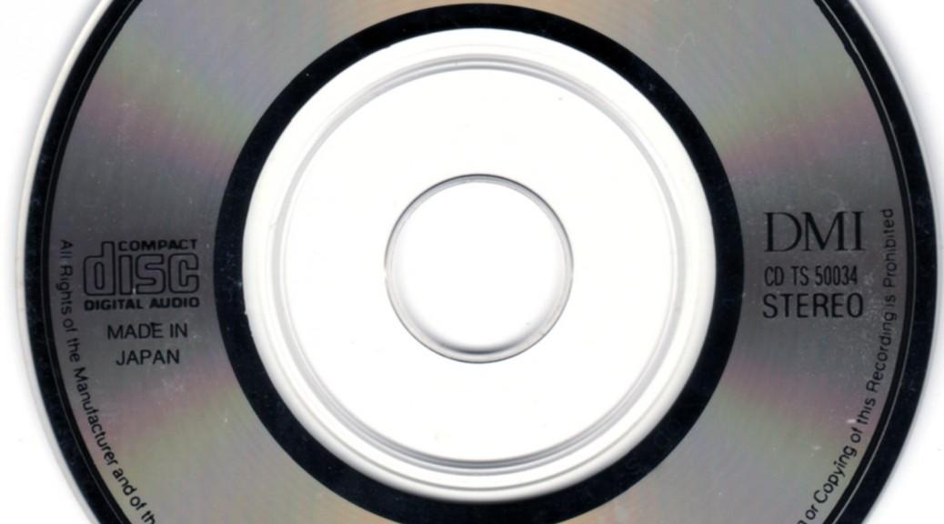 1989-神仙也移民三寸小CD-碟面