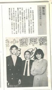 1989-100分85期2