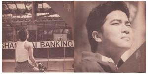Danny親筆寫《我是一個城市人》等 插圖六