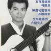 1993明报周刊1303-封面yyfixed