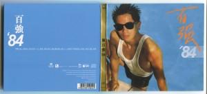 2011华纳金复刻百强84-CD-封面封底