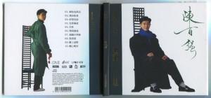 2012 DMI神仙也移民-封面封底