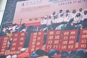 009.香港公益金百万行(20130106 (1)