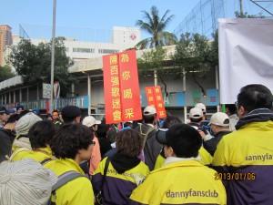 009.香港公益金百万行(20130106 (14)