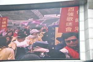 009.香港公益金百万行(20130106 (2)