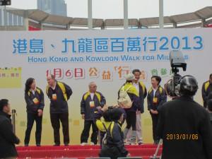 009.香港公益金百万行(20130106 (23)
