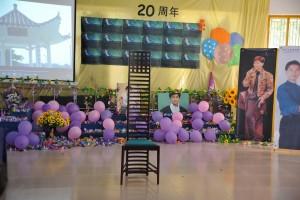 014.20周年纪念会 (5)
