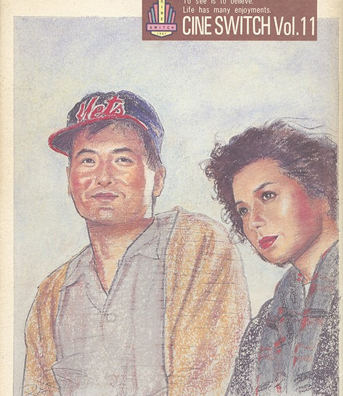 Cine-Switch-Vol.11,发行日期1989.09.15