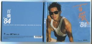 2013华纳百强84-CD-封面封底