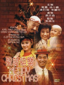 《圣诞快乐》海报by Dream_Danny