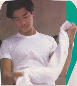 1987 图片无文字dc7scanbyPeggy-s