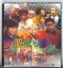 得利版 VCD封面