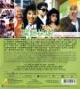 1993新版VCD封底