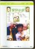 1993新版圣诞快乐DVD封面1