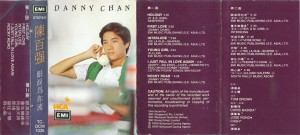 1979 EMI First Love港版磁带-封面