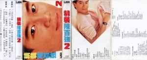 1987 华纳 精装陈百强2港版磁带-封面