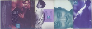 1991港版磁带只因爱你封面