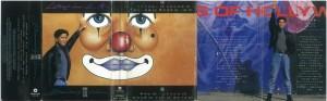 1991港版磁带Love in L.A-封面